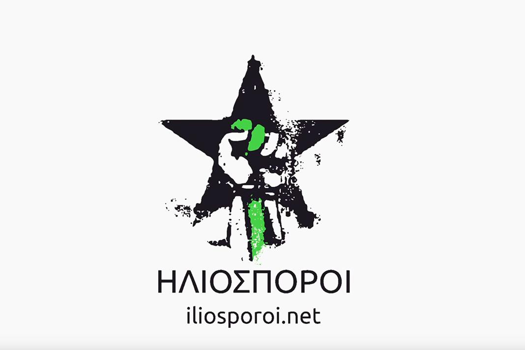 Read more about the article Νομιμοποίηση, Όλοι μαζί μπορούμε!