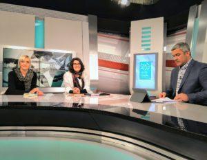 Φαρμακευτική κάνναβη. Ζακλίν Πόιτρας & Κατερίνα Μπούσιου. ΕΡΤ1.13-3-2019