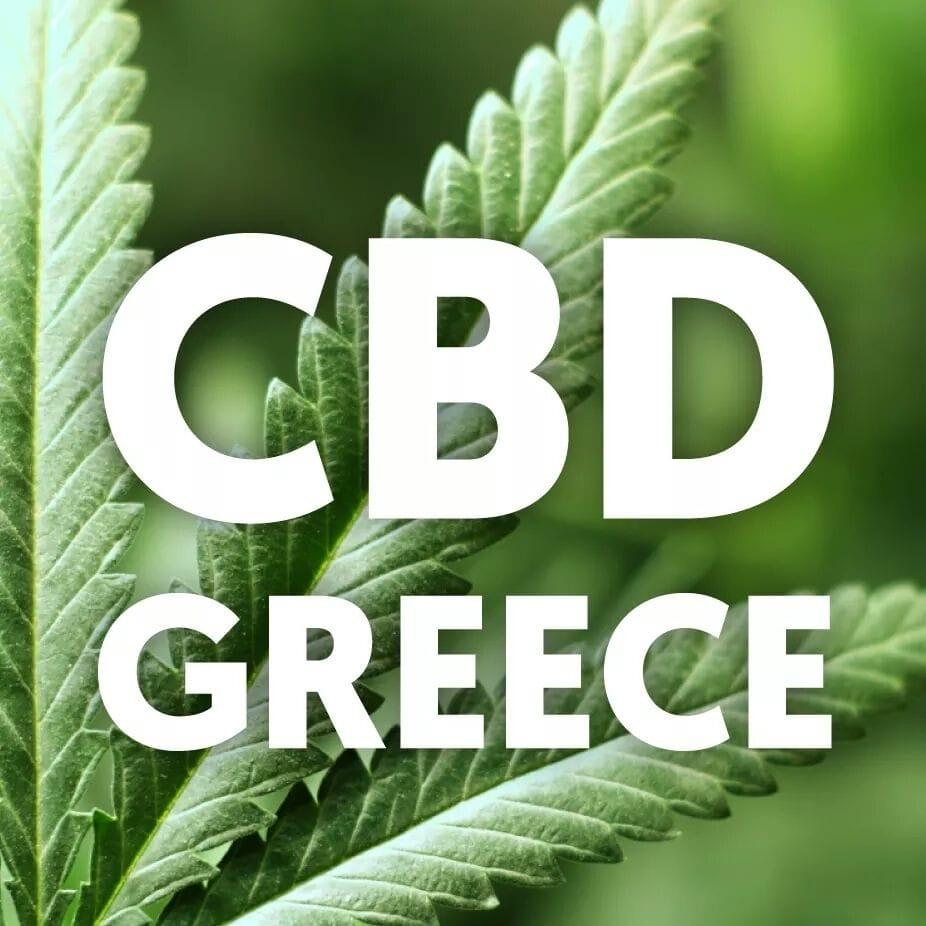 CBD Greece